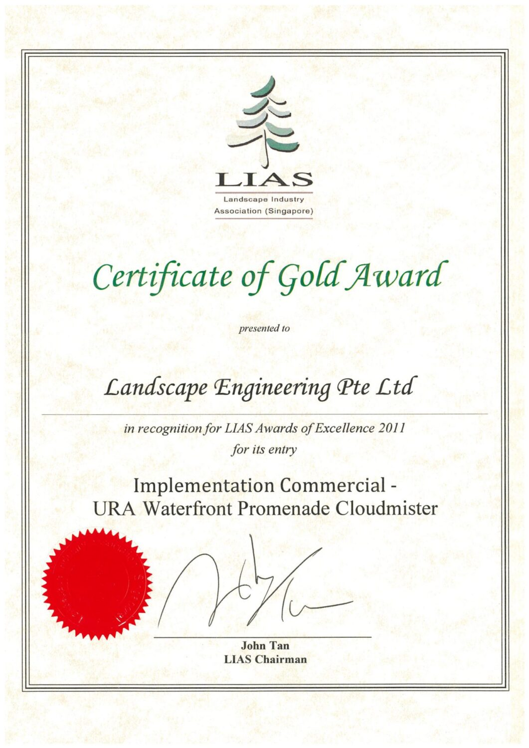LIAS 2011 Gold Award (URA Waterfront Promenade CLoudmister)