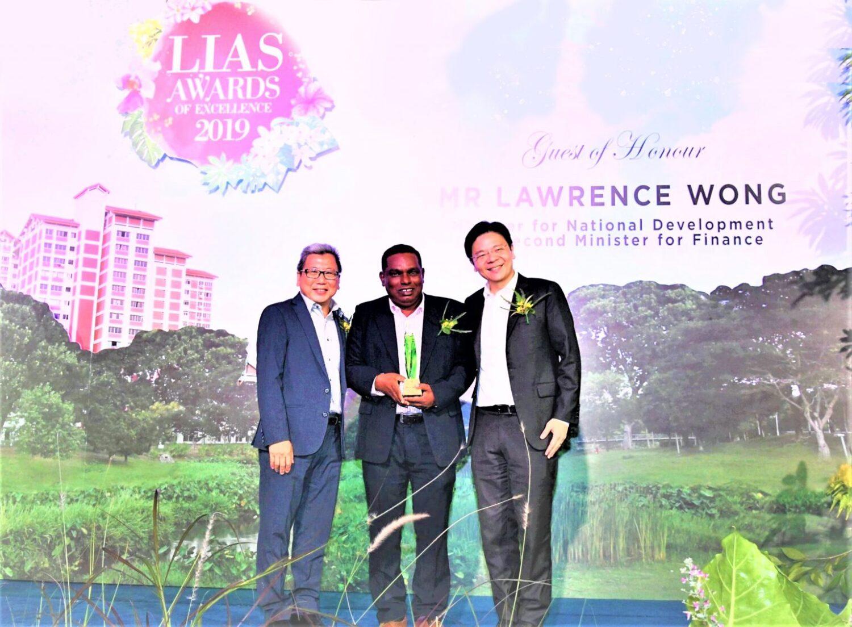 lias-award-function